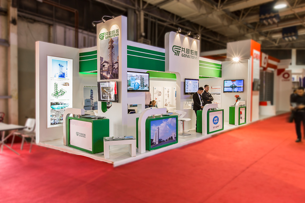 Iran Oil Show | Gongtong