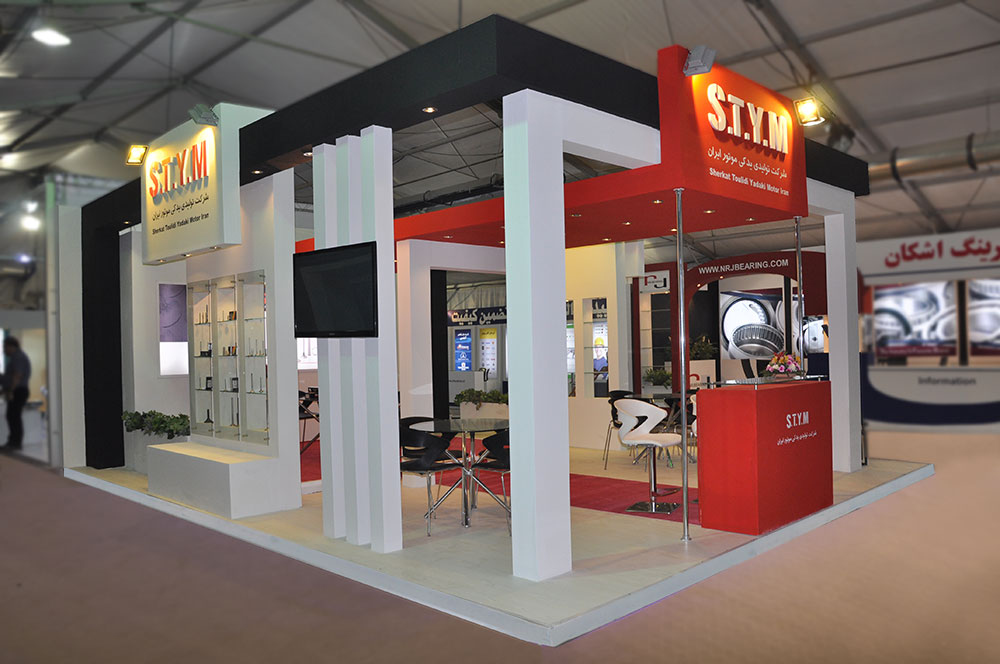 Exhibition Stand Contractors : About us