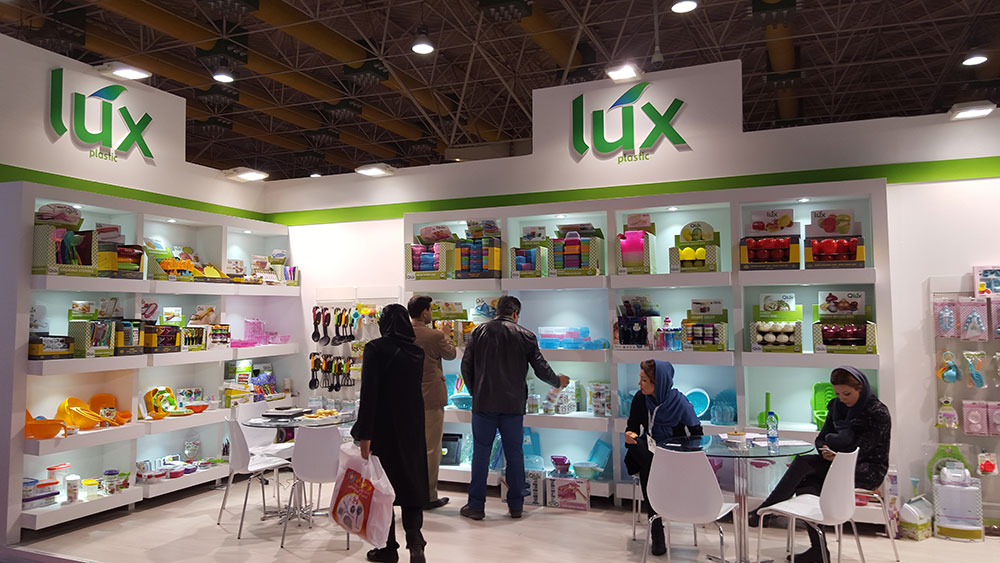 Household Appliances | lux