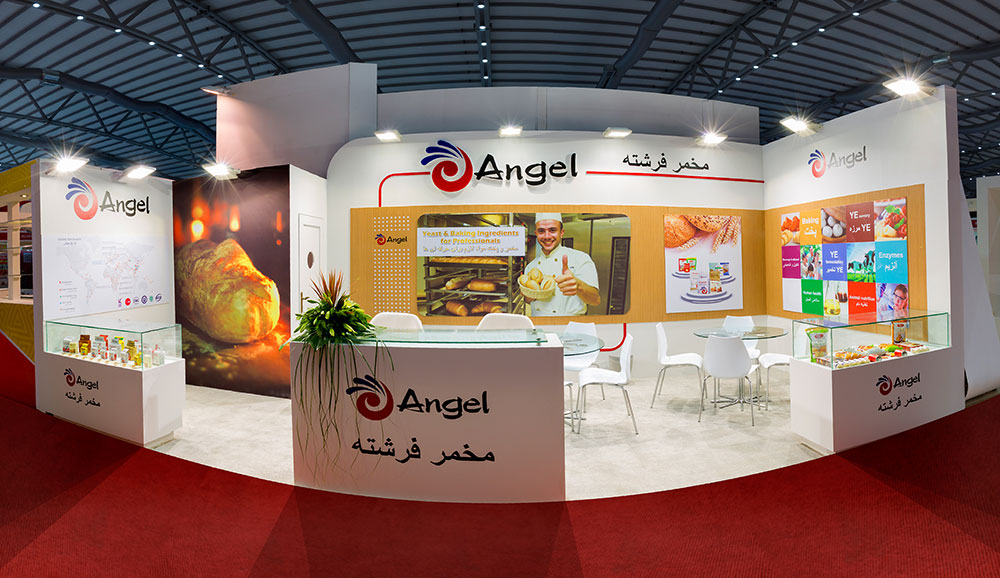 Iran Agrofood | Angel