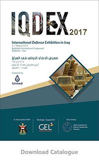 iqdex-cover