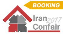 IranConfair2017