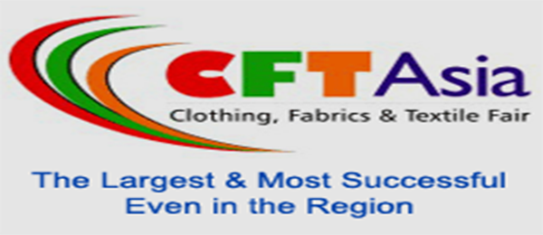 Fabric Exhibition Stand Qatar : Cft asia pakistan int l clothing fabrics textile fair