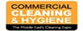 Commercial Cleaning & Hygiene Expo / Waste & Recycling Management Expo  2016 (23 - 25 May 2016)  Dubai,UAE