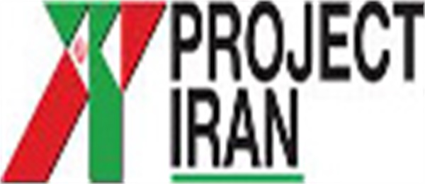 IRAN PROJECT 2017 (24 - 27 April 2017​) Tehran-Iran