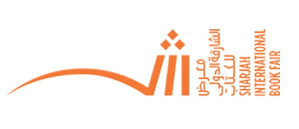 Sharjah International Book Fair 2020 UAE