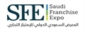 FRANCHISE EXPO 2021 Saudi Arabia
