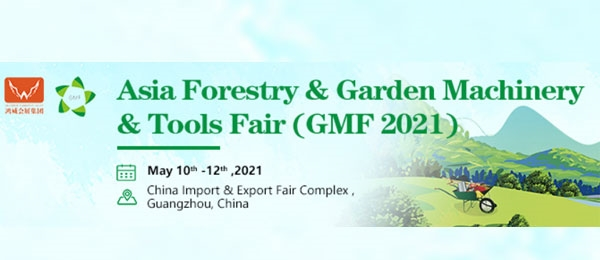 GMF 2021 Garden Machinery Fair 2021 China