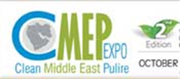 CMEP 2019: Clean Middle East Expo