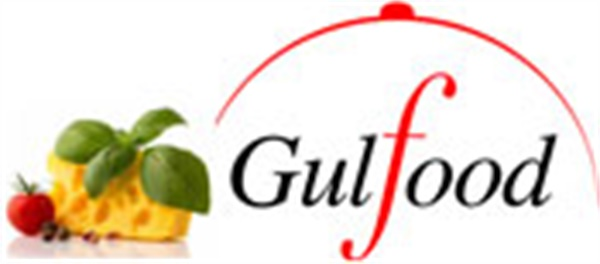 Gulfood Exhibition 2019, Dubai, UAE