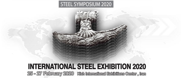 International Steel 2020 Kish Island, Iran