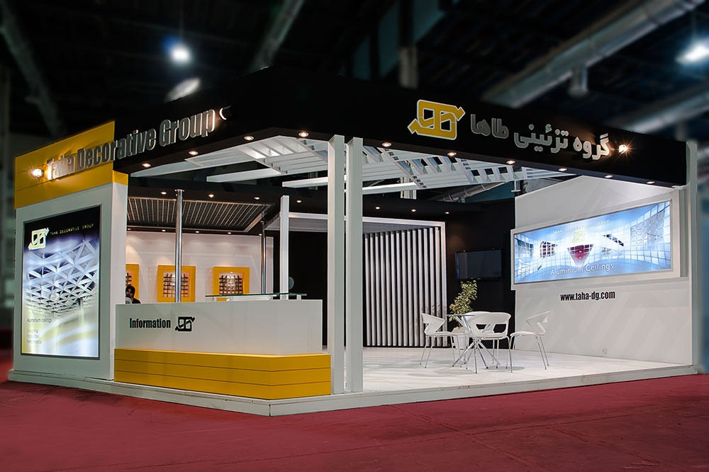 Exhibition Stand Contractor In Iran : Exhibition stand design exporoad services