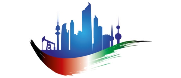 Oil & Gas Conference & Exhibition 2020 Kuwait