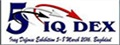 IQDEX : Defense, Security, and Aviation Fair Exhibition 2017 (5-7 March 2017) Baghdad -Iraq
