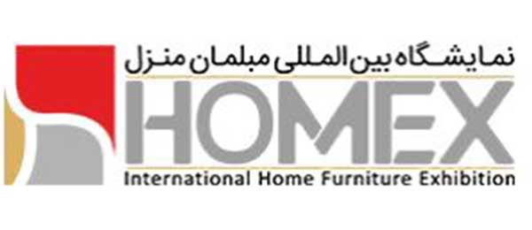 HOMEX 2019: International Home Furniture Exhibition