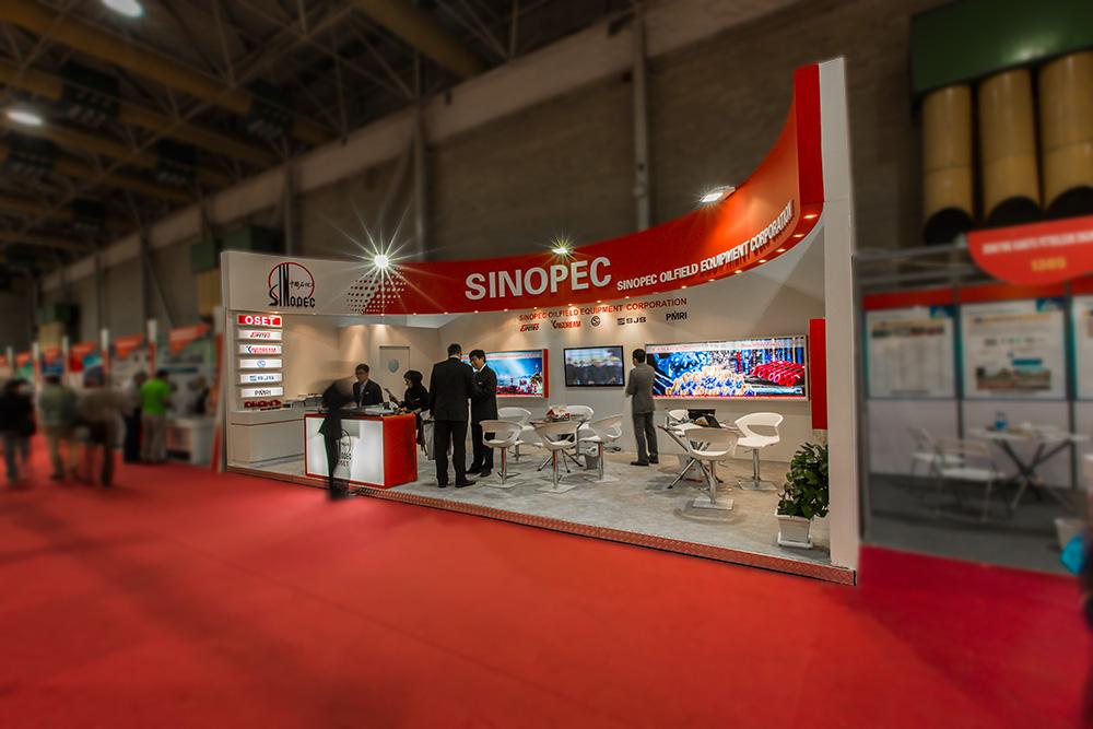 Exhibition Stand Iran : Iran oil show
