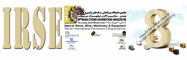 IRSE - Tehran international Stone Exhibition 2018 ,Tehran Iran