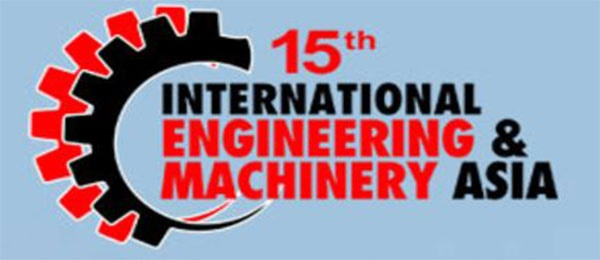 IEMA 2018: Pakistan Int'l Engineering & Machinery Asia Exhibition