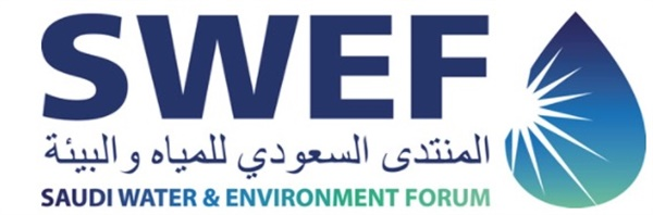 SWEF 2019: Saudi Water & Power Forum