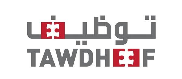 Exhibition Stand Builders Abu Dhabi : Tawdheef abu dhabi united arab emirates