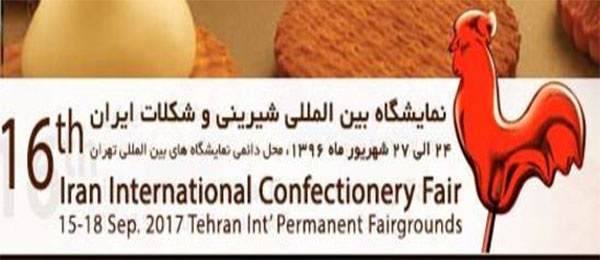 ICF 2018:Iran Confectionery Exhibition,Tehran,Iran