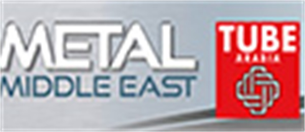 Metal Middle East 2018 ,Dubai, UAE