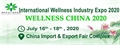 Asia Wellness Expo 2020 China