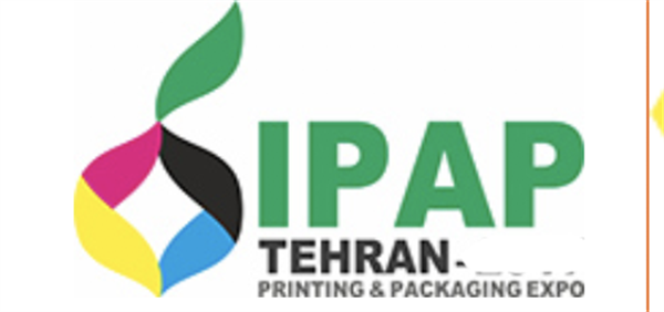 IPAP 2018,Print & Packaging Exhibition, Tehran,Iran