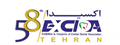 EXCIDA 2019, Tehran Exhibition & Congress of Iranian Dental Association