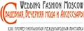 Wedding Fashion 2020 Russia​
