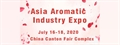 Asia Aromatic Industry Expo 2020 China