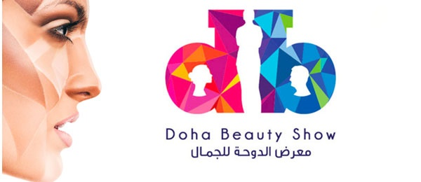 Doha Beauty & Fitness Expo  2018, Doha, Qatar